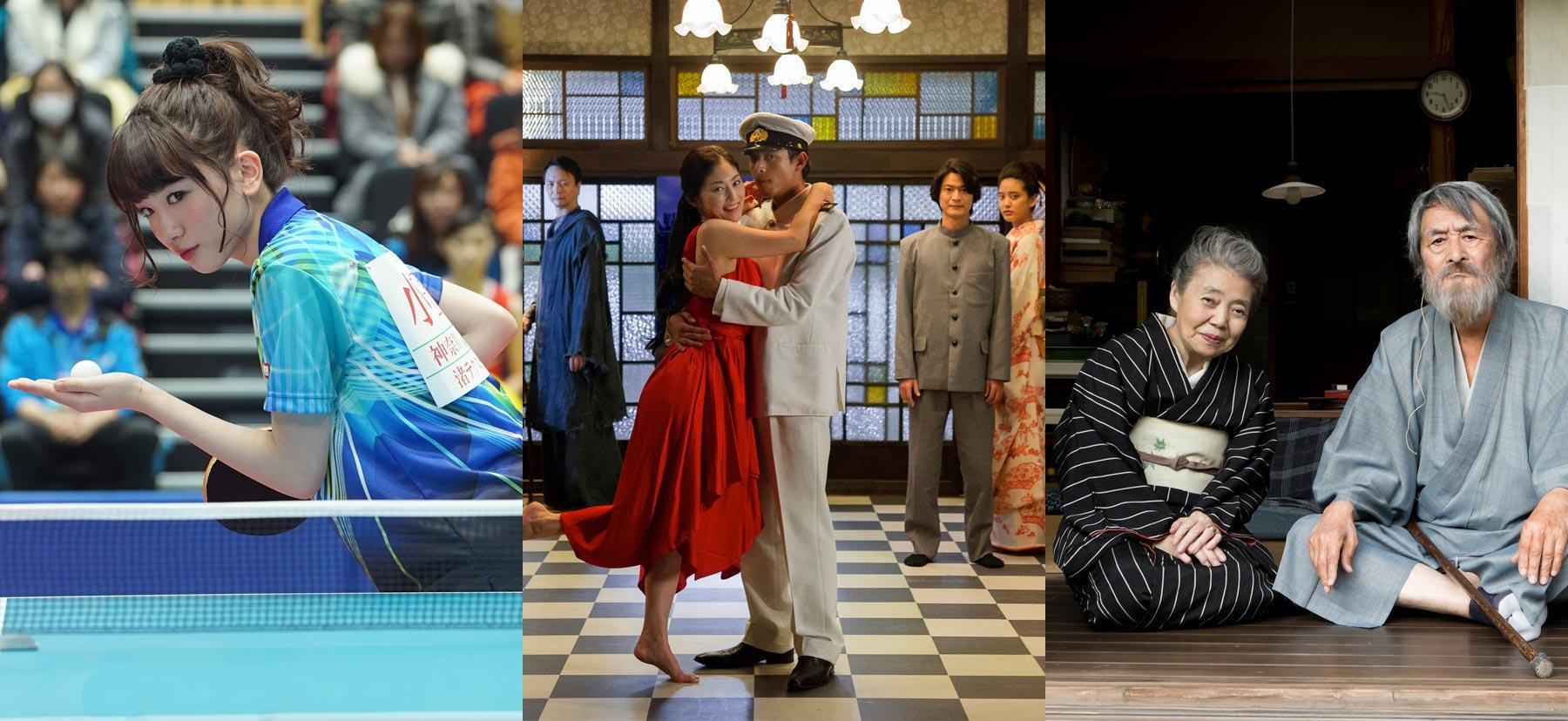 Contemporary Japanese Cinema