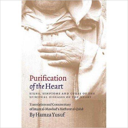 Hamza Yusef