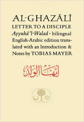 Letter to a Disciple