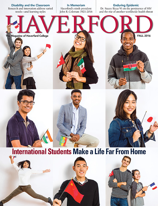 Cover for the Fall 2016 magazine
