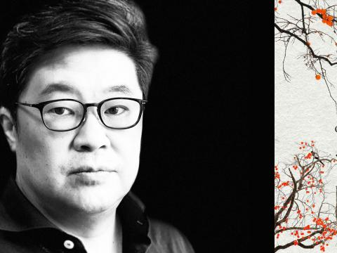 A black-and-white headshot of Michael Kim on the left and the cover of his novel, Offerings, on the right