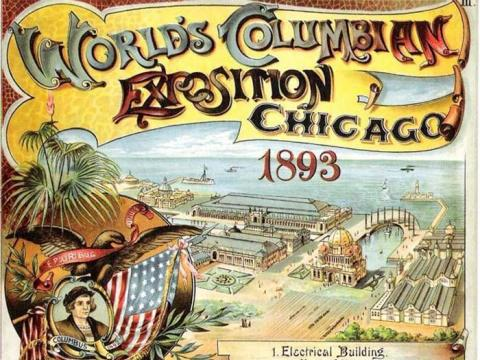 A poster from the 1893 World's Columbian Exposition in Chicago
