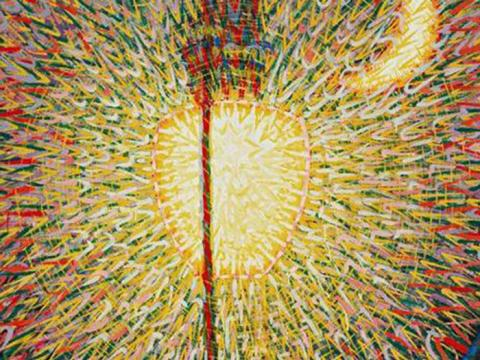 Painting of a street light by Giacomo Balla in 1909