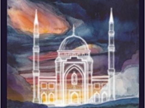 Masjid Morning book cover