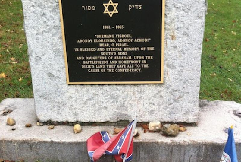 Monument to Jewish soldiers at Hollywood Cemetery