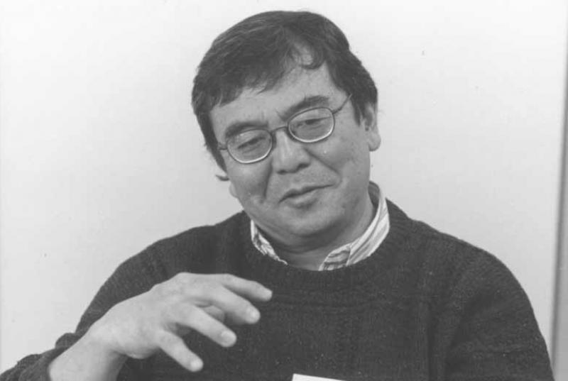 Masaru Edmund Nakawatase