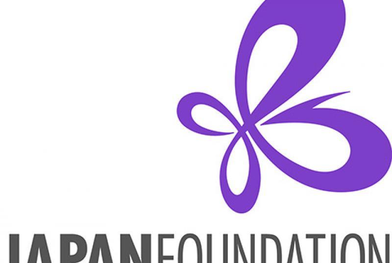 Visit the Japan Foundation website