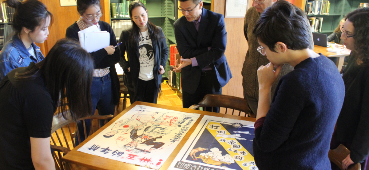 Chinese propaganda poster workshop