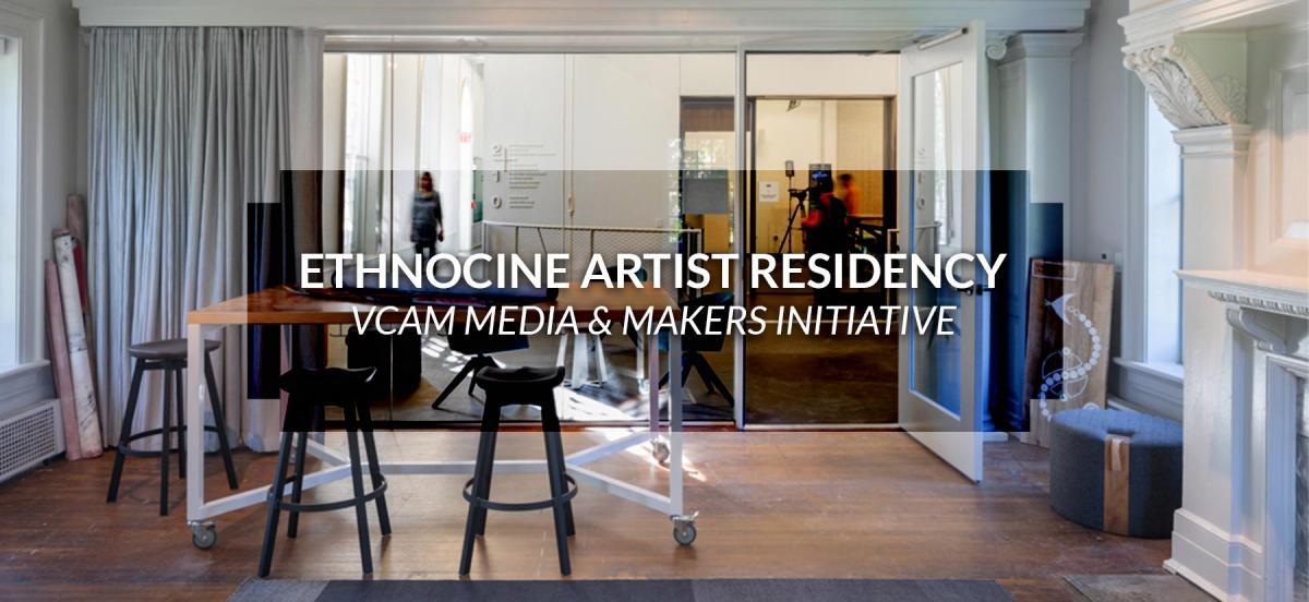 Ethnocine Artist Residency at Haverford College
