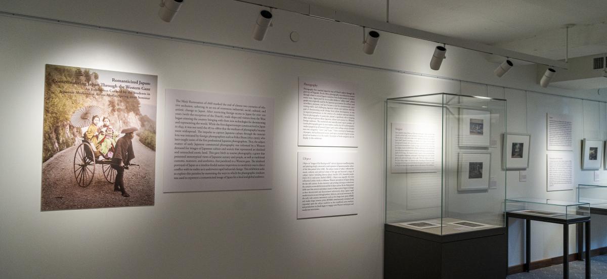 Entry wall of Romanticizing Japan exhibit